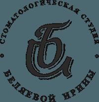 Студия Беляевой Ирины